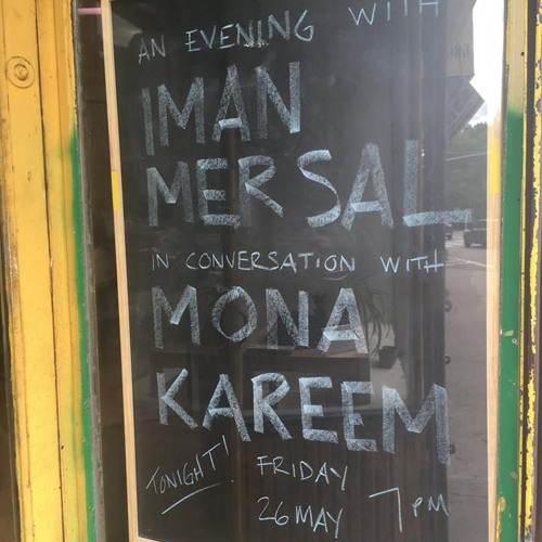Iman Mersal in conversation with Mona Kareem as part of Makhzin's residency (May 26, 2017)