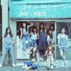 DIA - Will You Go Out With Me (2016 Version)