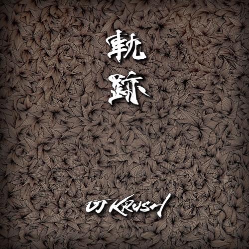 MONOLITH feat. 呂布カルマ [45sec]