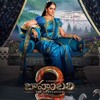 Download Hamsa Naava .:Tegulu:. (Baahubali 2 OST) - Prabhas, Anushka, MM Keeravani Mp3