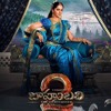 Download Hamsa Naava .:Tamil:. (Baahubali 2 OST) - Prabhas, Anushka Shetty Mp3