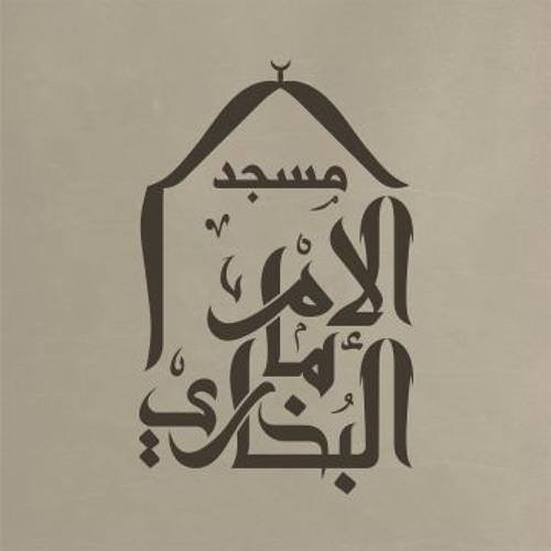 """شخصيات قرآنية """" إبليس2""""  - الشيخ محمد سعد - ليلة 4 رمضان 1438هـ"""