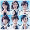 Negaigoto No Mochigusare - AKB48 [Music Box]