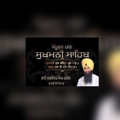 Sukhmani Sahib Path Full Bhai Lakhwinder Singh Gambhir