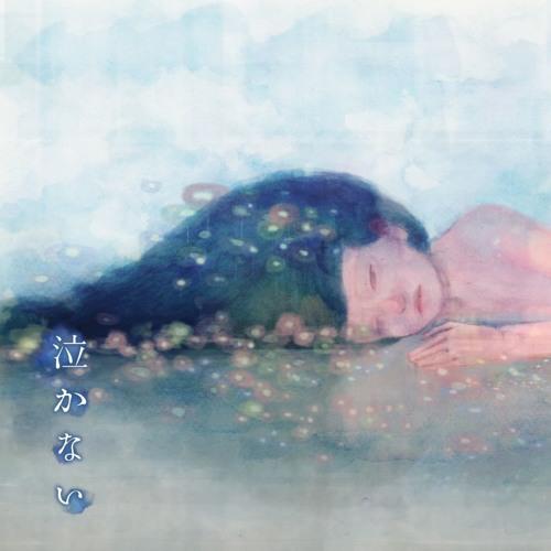 Alubm ピアノ曲集「泣かない」X-demo