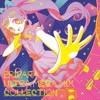 DressingPafe - CHANGE! MY WORLD(Blacklolita Future Bass Remix) Teaser