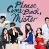 노을 (Noel) - 다시 (Again) [Please Come Back, Mister OST]