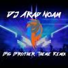 DJ Arad Noam -