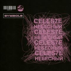 CELES7E - НЕБЕСНЫЙ (SMBDL015)
