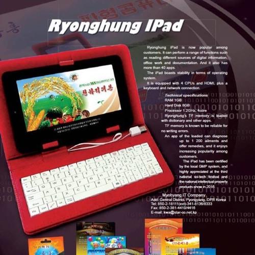 MyApple Daily (S04E184) #409: Północnokoreański iPad