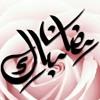 Ae Rasool e Ameen (Sallaho alehe wasallam)