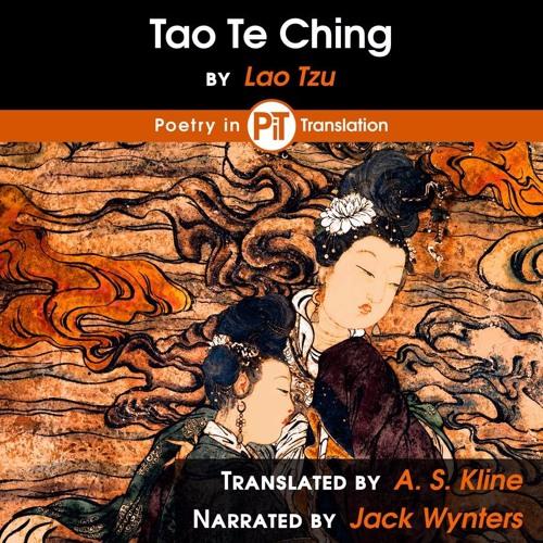 Tao Te Ching - Retail Audio Sample