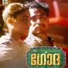 Aaro Nenjil Ft Gokul Harshanliveramusix Mp3