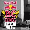 DJ K-One aka K187 - Red Bull BC One Breaking Mix
