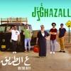 Ghazall - 06 - Elli Fat Mat (Official Audio) | غزل - اللي فات مات