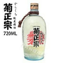 Sake #Trapanese