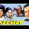 Jaan ki baazi laga de tu - Keemat - Laxmikant Pyarelal - Anand Bakshi - Kishore Kumar - 1973