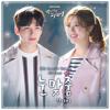 Kim EZ (Ggotjam Project) - 눈맞춤 (Acoustic Ver.) [Suspicious Partner - 수상한 파트너 OST Part.5]