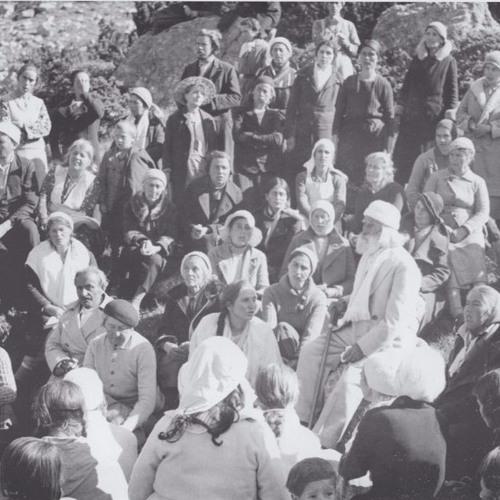 """СБ """"Царският път на душата"""" - 1935-1936г"""