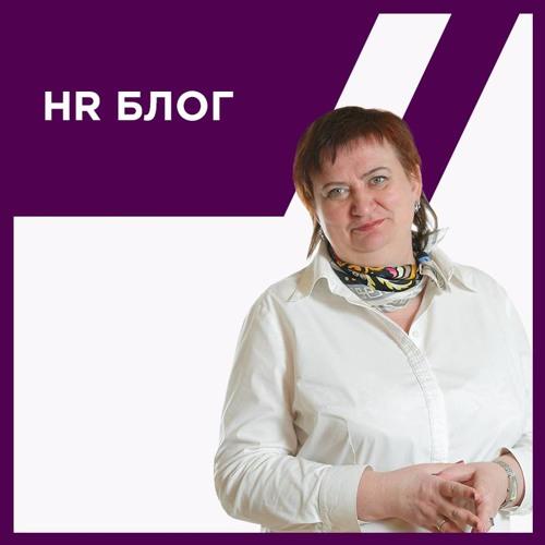 ЛИЧНЫЙ БЛОГ ЛЮБОВИ КОРПАЧЁВОЙ 01,06,2017