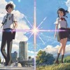 RADWIMPS/夢灯籠   Yumetourou by Eve lyrics   【君の名は。】Kimi no Na wa  Your Name  OST   YouTube