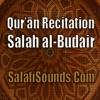 Surat Al-Lail
