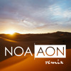 Bad Liar, Selena Gomez (NOA|AON Remix)