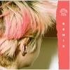 Bleachers - I Wanna Get Better (Summer Was Fun Remix)