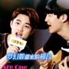 140905 EXO D.O. & Chanyeol Singing Billionaire