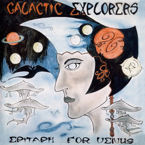 "GALACTIC EXPLORERS - ""Epitaph for Venus"" LP / CD - Teaser"