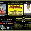 Pushpa Ji Specail Interview With Lucky Naresh