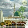 Surah Al-Kahfi_Qori Amir Al-Muhalhal (14 MB).mp3