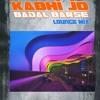 Kabhi Jo Badal Barse (Lounge Mix) Sajan Vadali Remix