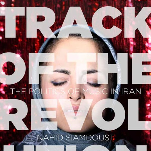 10 Songs That Define Modern Iran