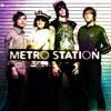 metro station - shake it (trap remix)