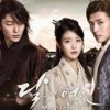Moon Lovers Scarlet Heart Ryeo full Album