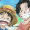 One Piece  One Day