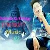 Bholenath Ka Birthday Emiway Ft Gana Bantai Mp3