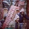 Download تتر نهاية مسلسل الدالي...النجم وائل جسار.mp3 Mp3
