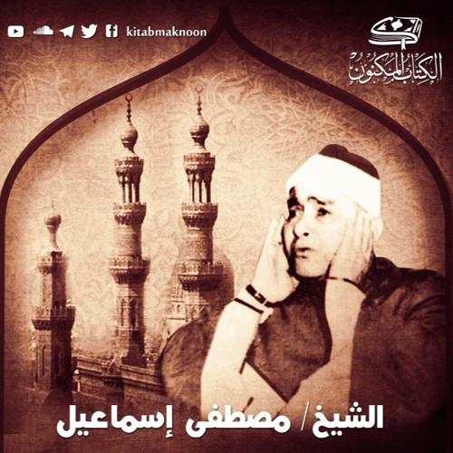 002 - Al-Baqarah