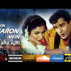 Isharon Isharon Mein Dil (Desi_Tadka_Remix)Dj-Apoorv&Dj-Aakash