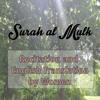 Surah al Mulk Arabic and English