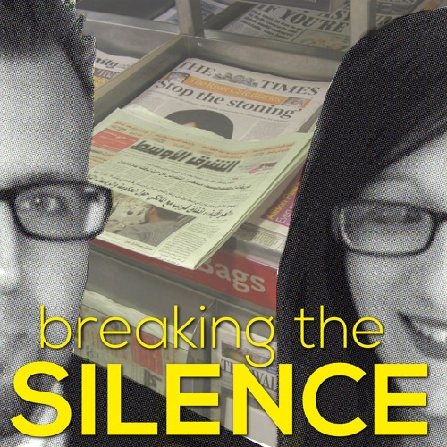Breaking the Silence 3: Local and global terror and how the press cover it