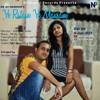 Ye Ratai Ye Mausam | Kishor Kumar | Dr. AV Swroop | Shalini Mishra | Official Music Audio 2017