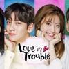 Eye Contact(눈맞춤)  | Suspicious Partner OST Part 5