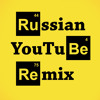 Russian YouTube Remix (Placeboing Cover)
