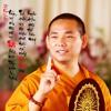 Download Đồng tâm hướng thiện - MASTER RUMA Mp3