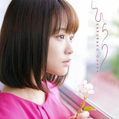 [Cover] Hirari (Sakurako Ohara) - Hariko ft. Naho (Sisters)