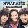 Han Dong Geun- Wherever It Is (Hwarang OST Part 1) [HanRomEng Lyrics]