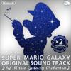 Airship Armada [Super Mario Galaxy OST]